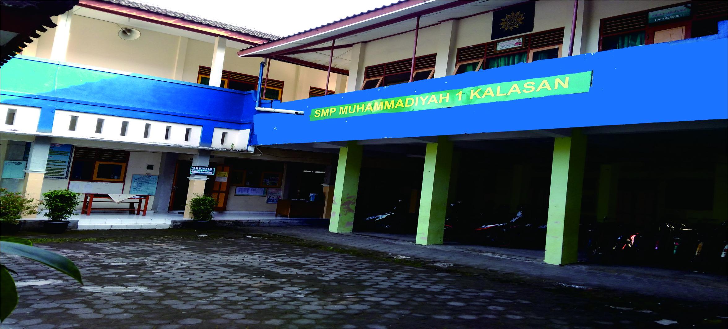 Foto sekolah dr dalam edit